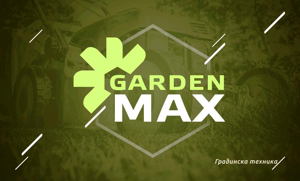 Браздир GardenMAX