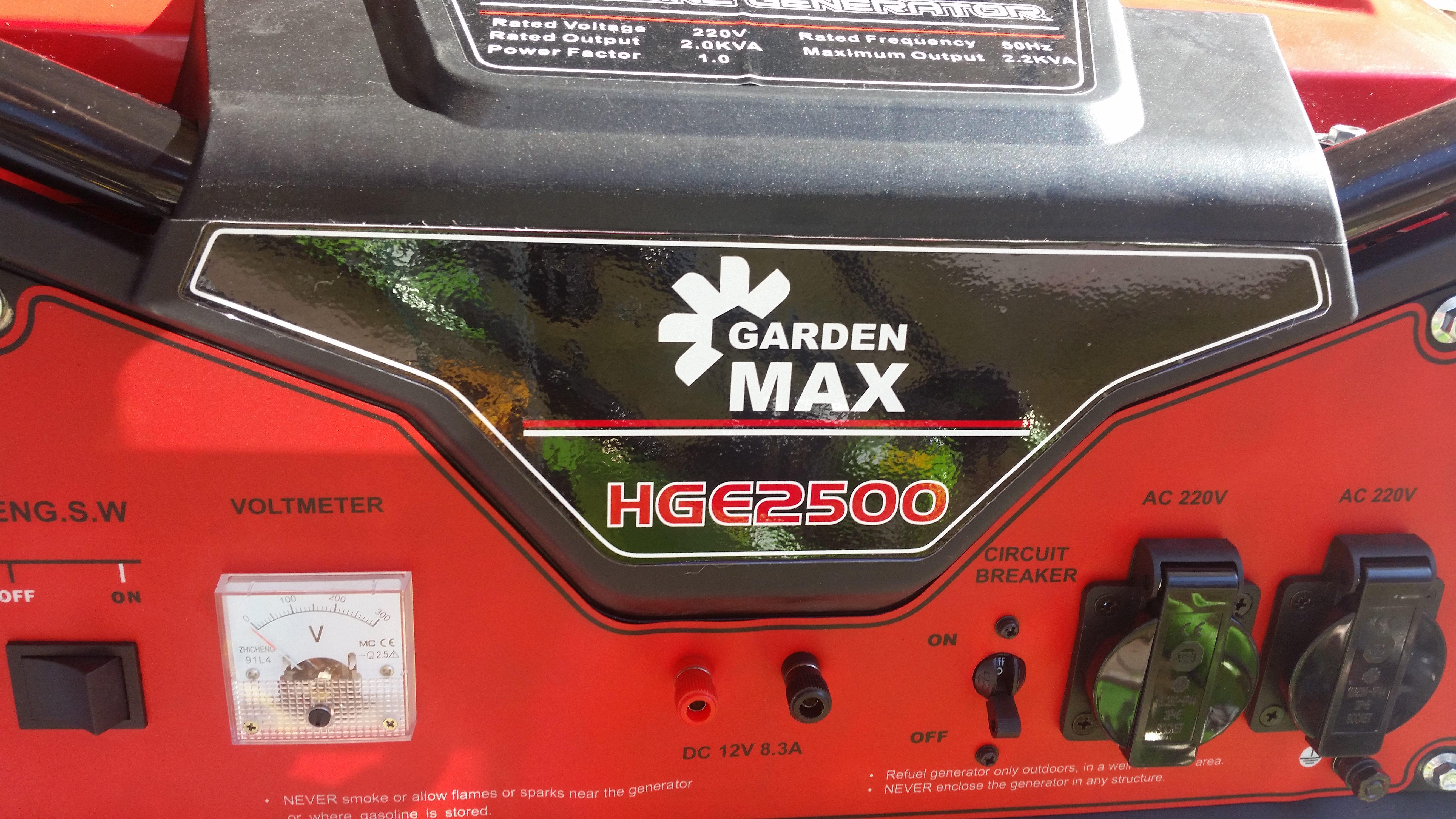 GardenMAX HGE2500